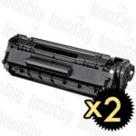 Canon FX-9 2 Pack Compatible Toner Cartridge